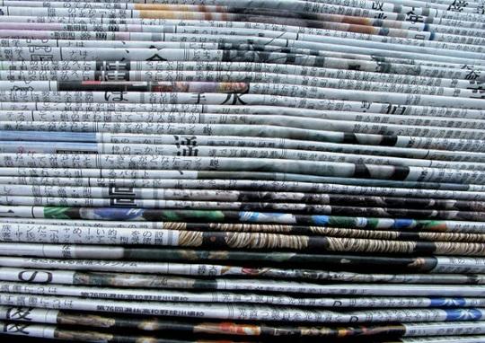 発行部数を「水増し」してきた朝日新聞、激震! 業界「最大のタブー」についに公取のメスが入った