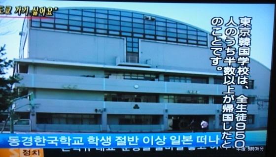 東京韓国学校は、全生徒950人のうち半数以上が帰国したとのことです。