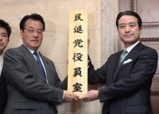 民進・岡田代表、山尾政調会長の進退論否定 政治資金疑惑「時間かけずに調査、説明を」