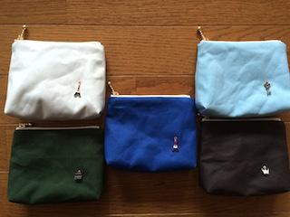 plain pouch1