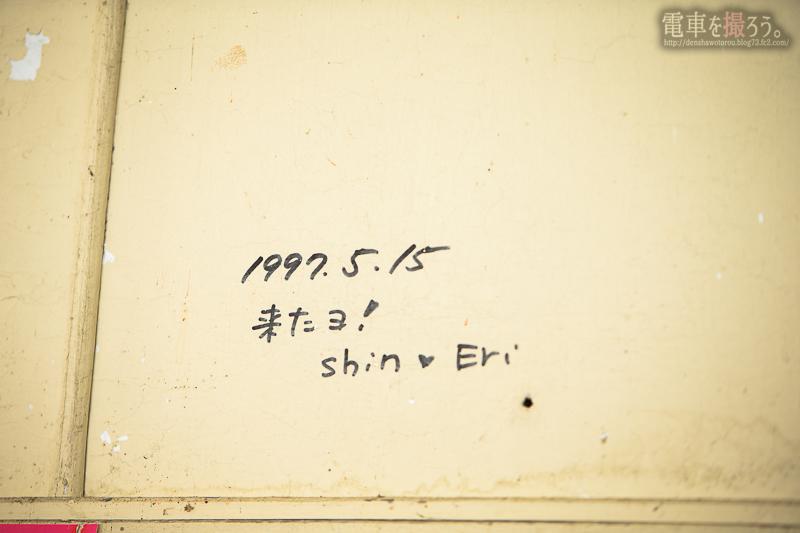 BI1V6785のコピー