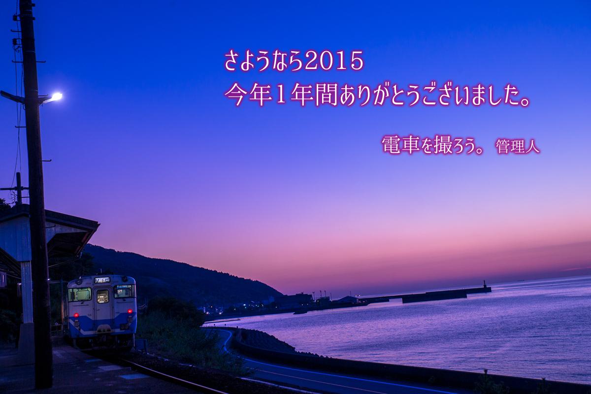 BI1V5684.jpg