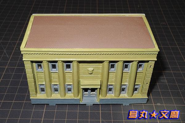 京極烏丸銀行本店280315_01