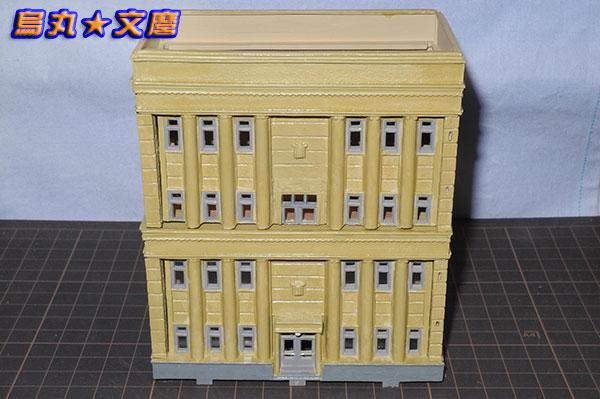 京極烏丸銀行本店280315_03