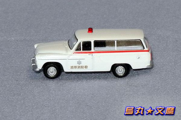 救急車(トヨペットマスターライン)280318_01