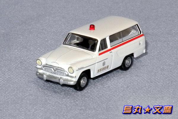 救急車(トヨペットマスターライン)280318_02