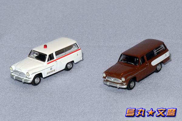 救急車(トヨペットマスターライン)280318_03