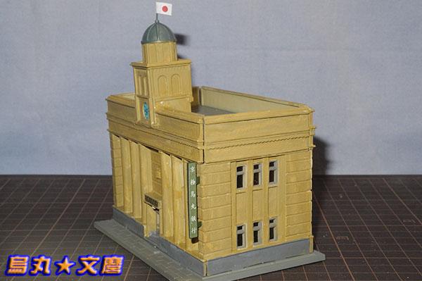 京極烏丸銀行本店280331_03