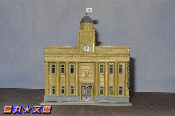 京極烏丸銀行本店280331_04