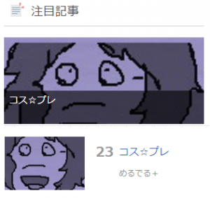 20160410.png
