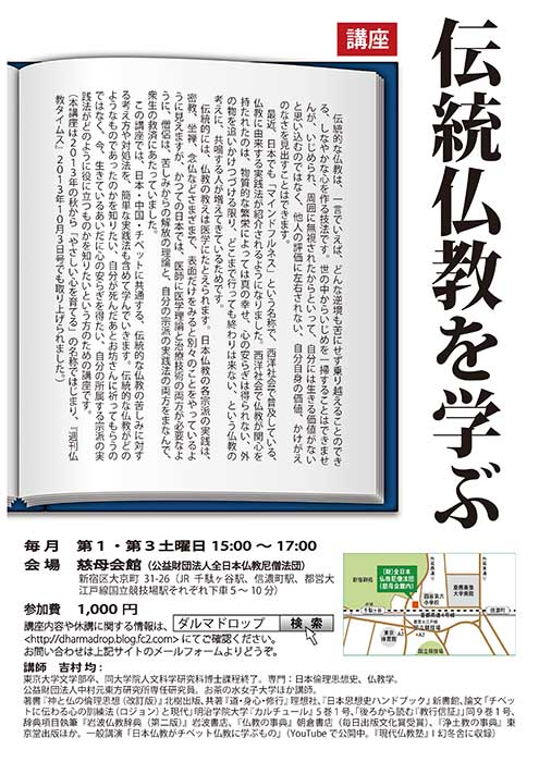 jibo2015-web700.jpg