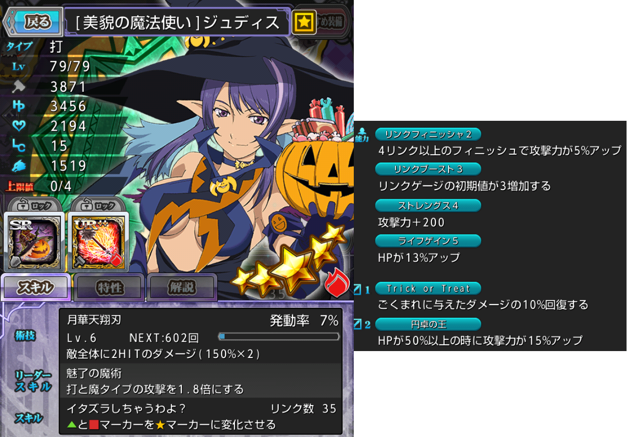 Screenshot_2015-10-23-21-42-45.png