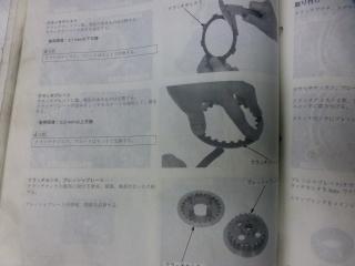 P1080359.jpg