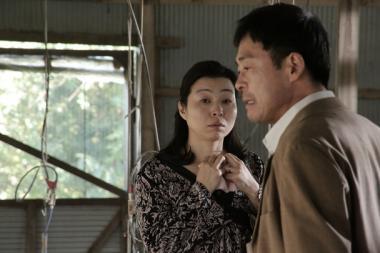 『恋人たち』 瞳子(成嶋瞳子)は詐欺師の男(光石研)に惹かれていく。