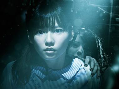 中田秀夫監督 『劇場霊』 AKBのなかから主役に選ばれた島崎遥香。