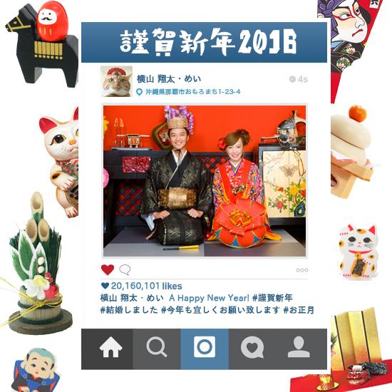 年賀状ポストカードデザイン3