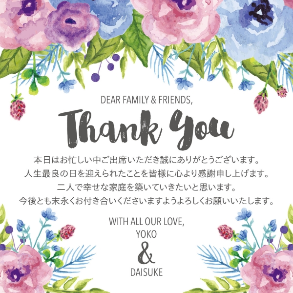 Watercolor_ThankYouPlaceCard_Japanese.jpg