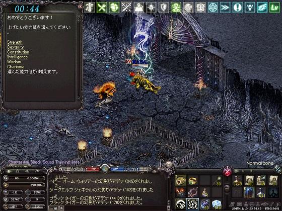 LinC0630.jpg