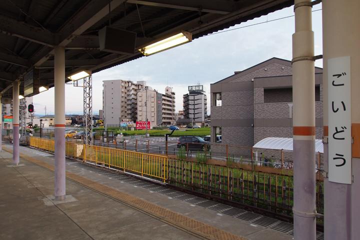 20150920_goido-02.jpg