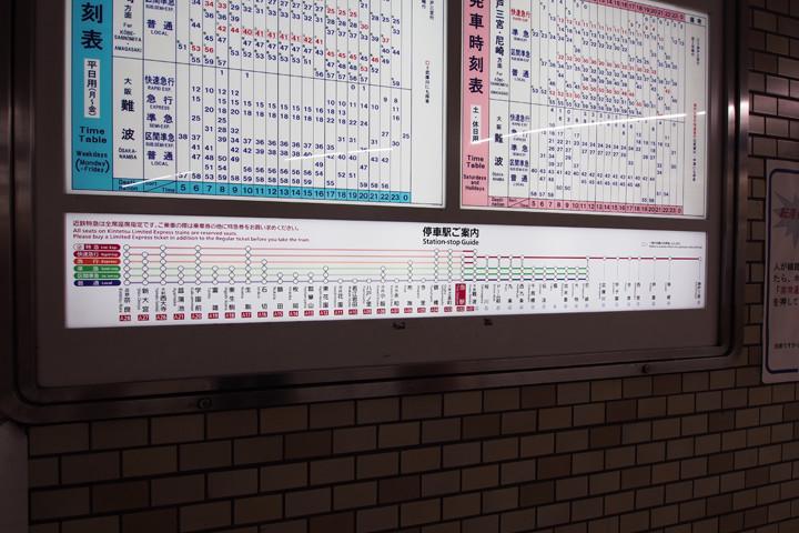20150927_nippombashi-01.jpg
