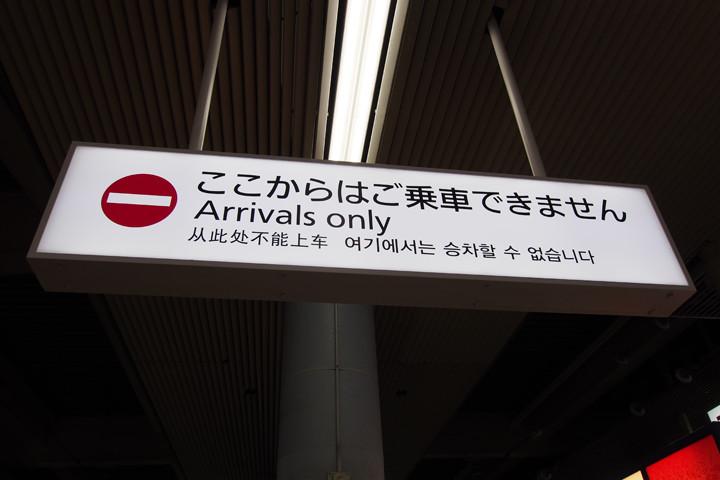 20150927_uehommachi-03.jpg