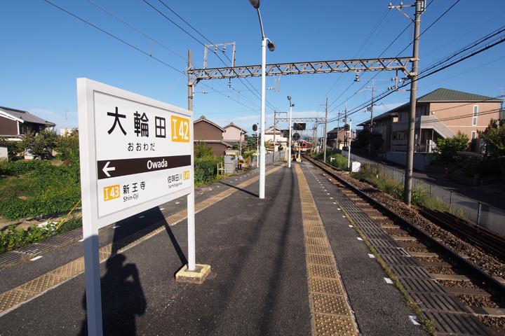 20151003_owada-01.jpg