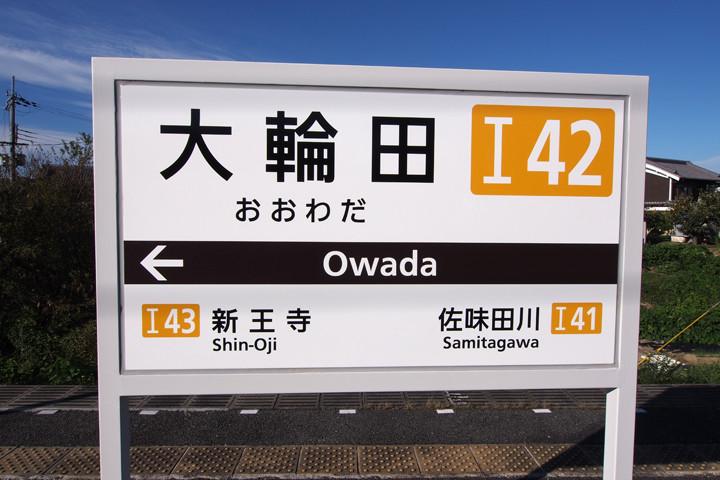 20151003_owada-02.jpg