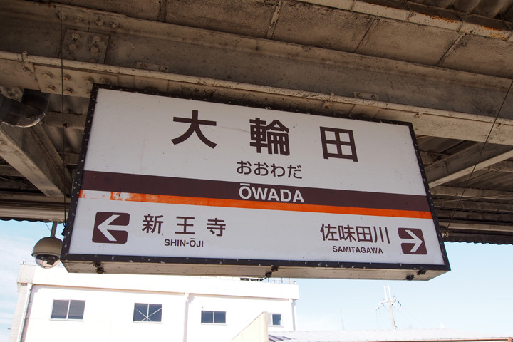 20151003_owada-03.jpg