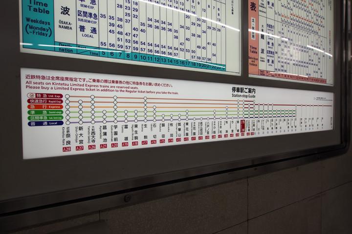 20151003_uehommachi-02.jpg
