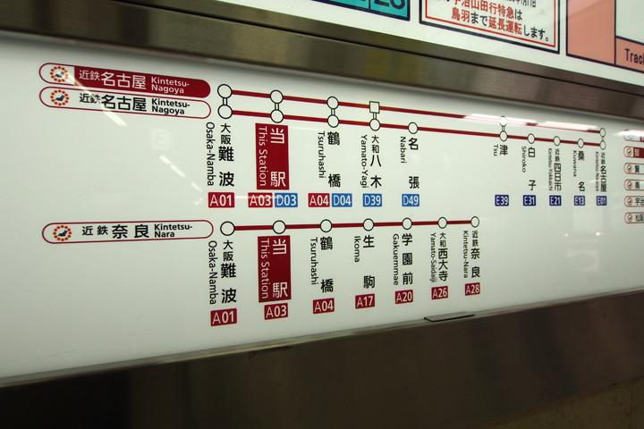 20151003_uehommachi-04.jpg