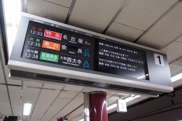 20151004_uehommachi-02.jpg