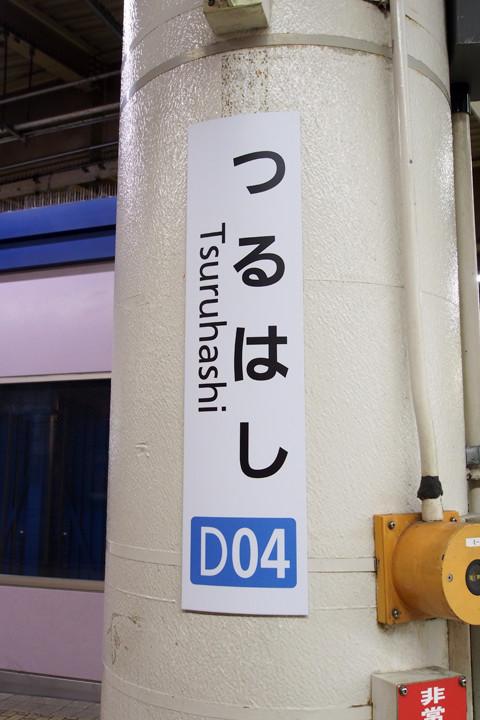 20151017_tsuruhashi-04.jpg