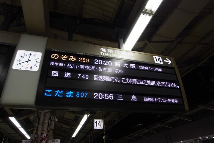 20151018_tokyo-02.jpg