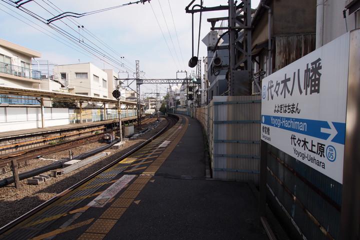 20151018_yoyogi_hachiman-01.jpg