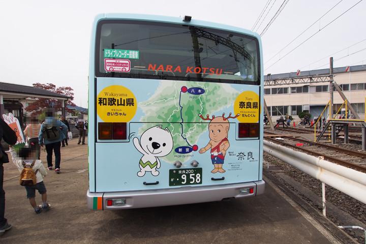20151101_nara_kotsu_bus-04.jpg