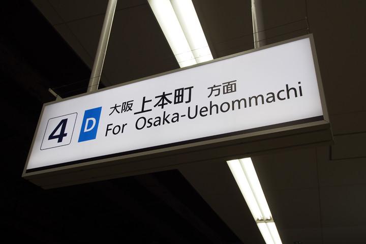 20151101_tsuruhashi-01.jpg