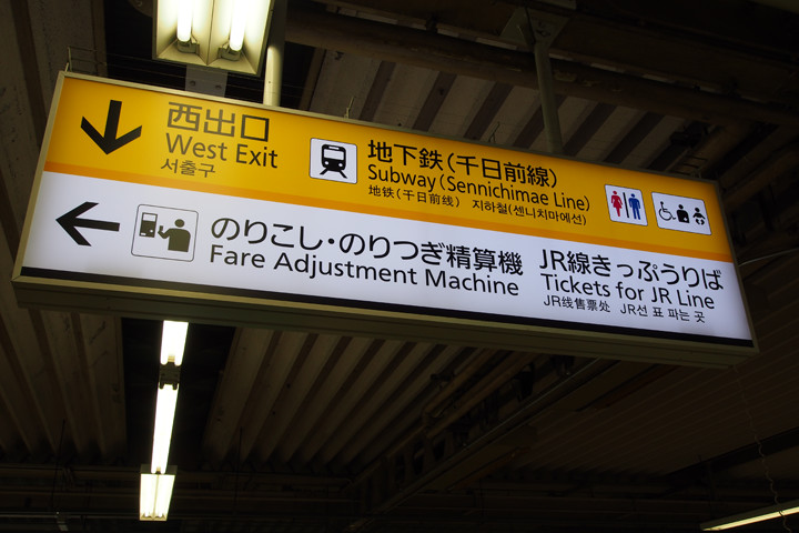 20151101_tsuruhashi-05.jpg