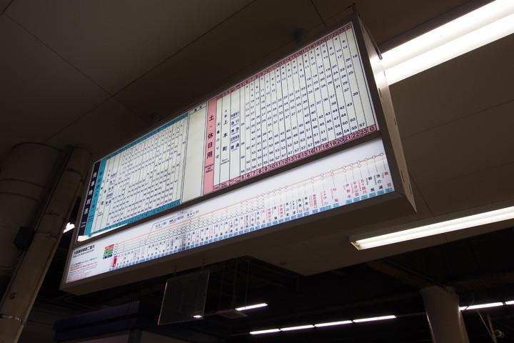 20151101_tsuruhashi-07.jpg