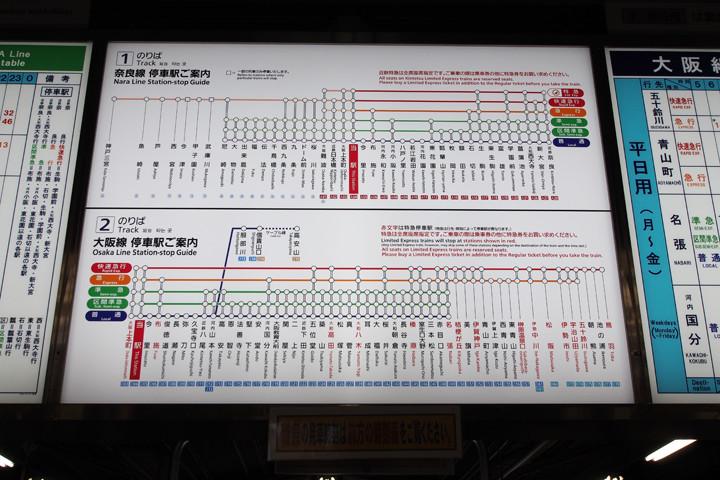 20151101_tsuruhashi-09.jpg