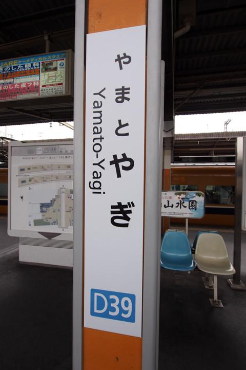 20151101_yamato_yagi-02.jpg
