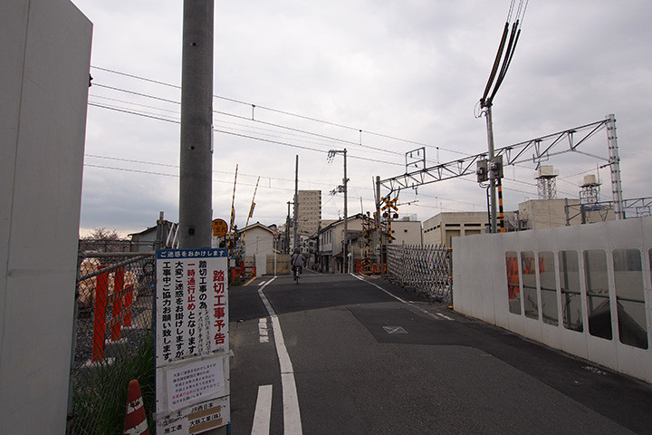 20160402_gamo_level_crossing-01.jpg