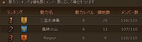 20160330san00.jpg