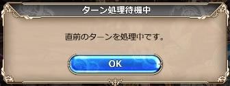 20160411sin00.jpg