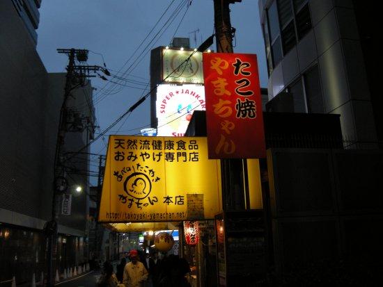 関西151114_13