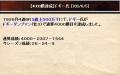 2015y11m27d_142408046.jpg