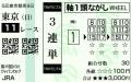 2015y11m29d_142943953.jpg