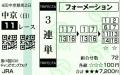 2015y12m06d_110006535.jpg