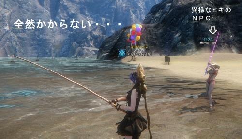 釣りをやってみる