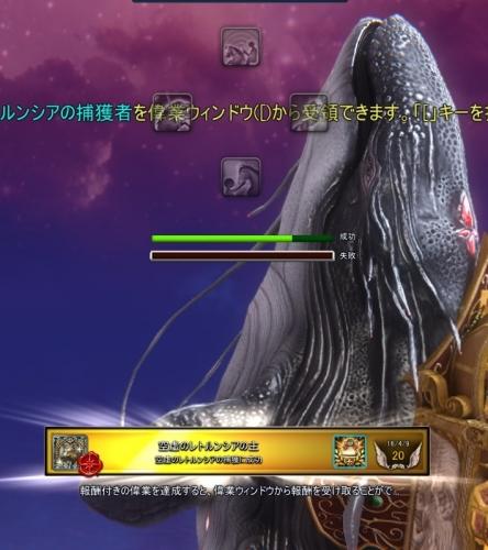念願のクジラゲット!