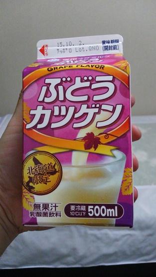 北海道飲み物02